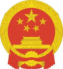 China logo download